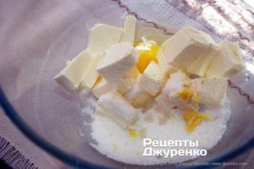 Як приготувати Грушевий пиріг. Крок 8: підготовка тіста