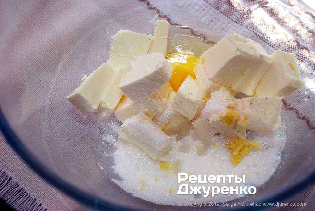 Как приготовить Грушевый пирог. Шаг 8: подготовка теста