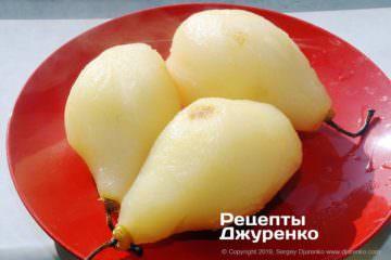 Крок 3: зварені груші для пирога