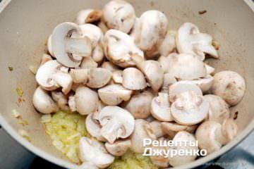 Як приготувати Суп зі шпинату. Крок 6: цибуля з печерицями