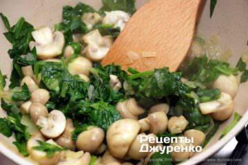 Як приготувати Суп зі шпинату. Крок 8: шпинат з грибами