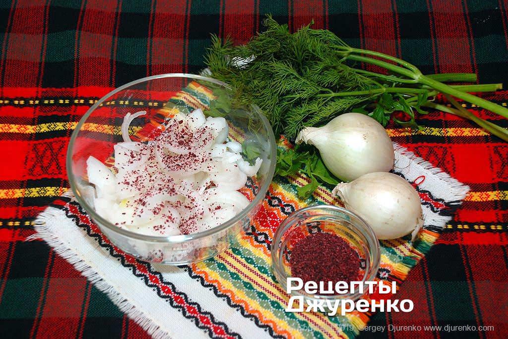 Як приготувати Свинина запечена в духовці. Крок 8: маринована цибуля