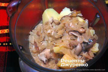 Как приготовить Грибной суп-пюре. Шаг 14: грибное пюре