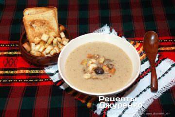 Фото рецепта грибний суп-пюре