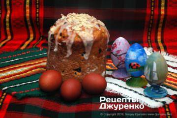 Фото рецепта паска з цукатами та родзинками до великодня