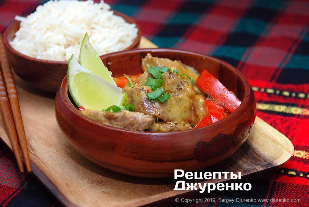 м'ясо по-тайськи з рисом