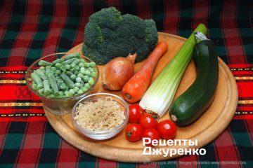 Шаг 1: овощи для супа