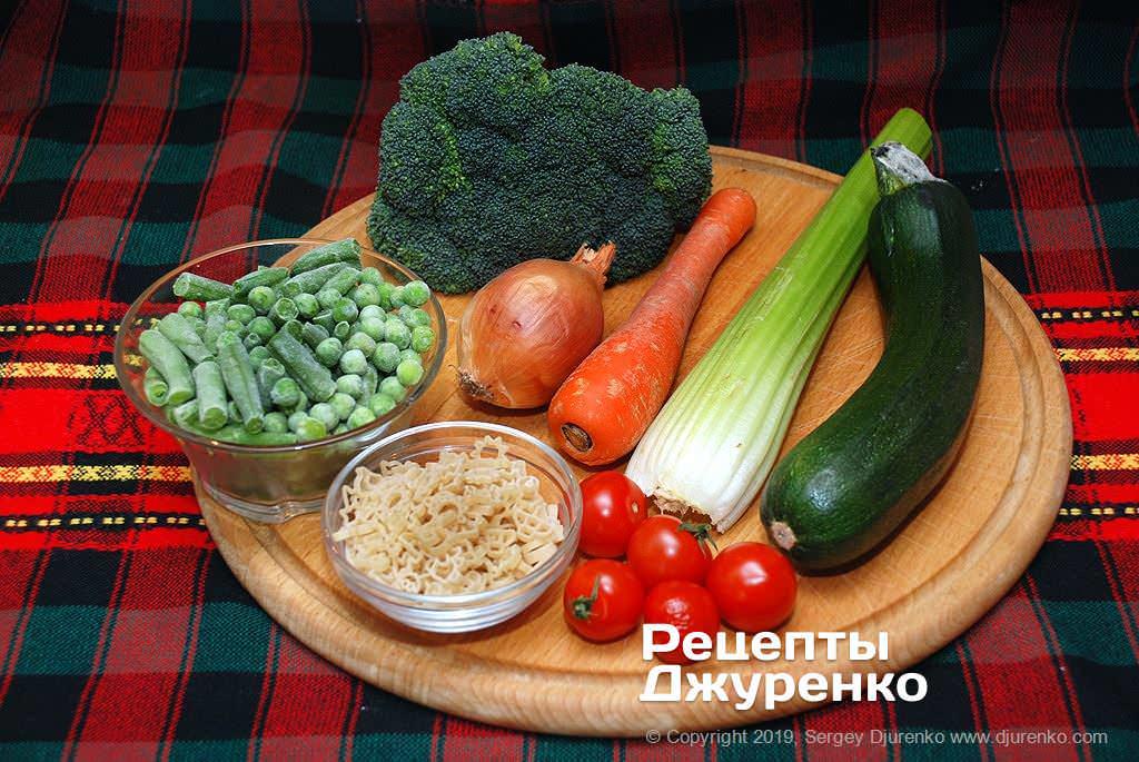 Овочі для супу.