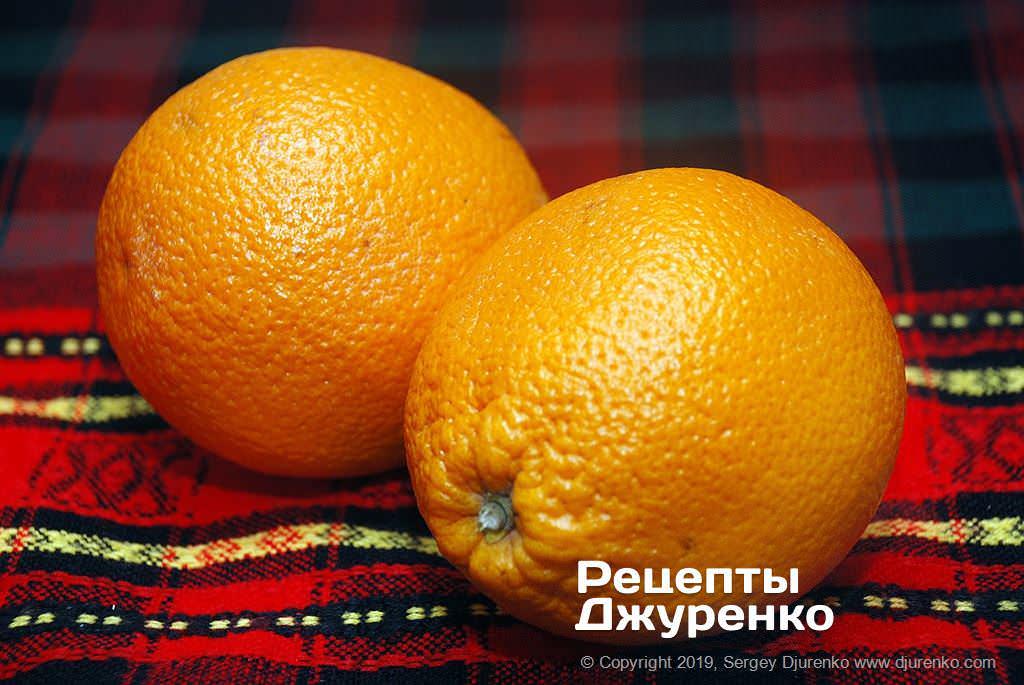Сладкие апельсины.