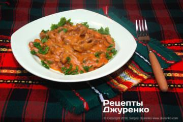 Фото рецепта бефстроганов — нежная говядина в соусе