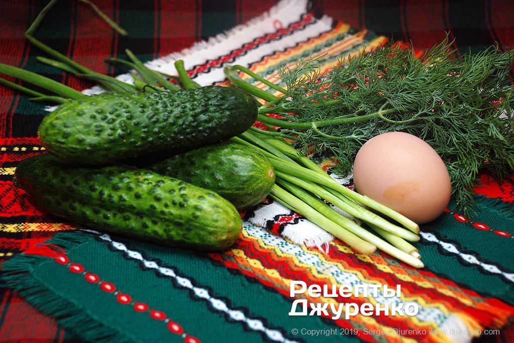 Овощи для окрошки.