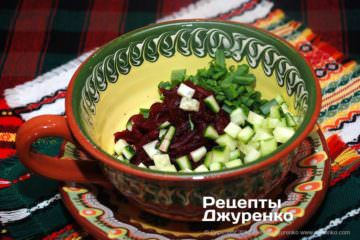 Як приготувати Холодний борщ, холодник. Крок 12: накришені овочі