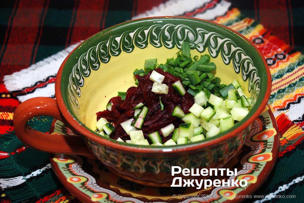 Накрошенные овощи.