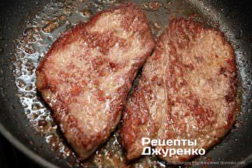 Крок 4: смажене м'ясо з скоринкою