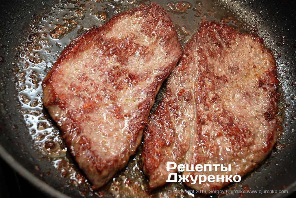 Жареное мясо с корочкой.