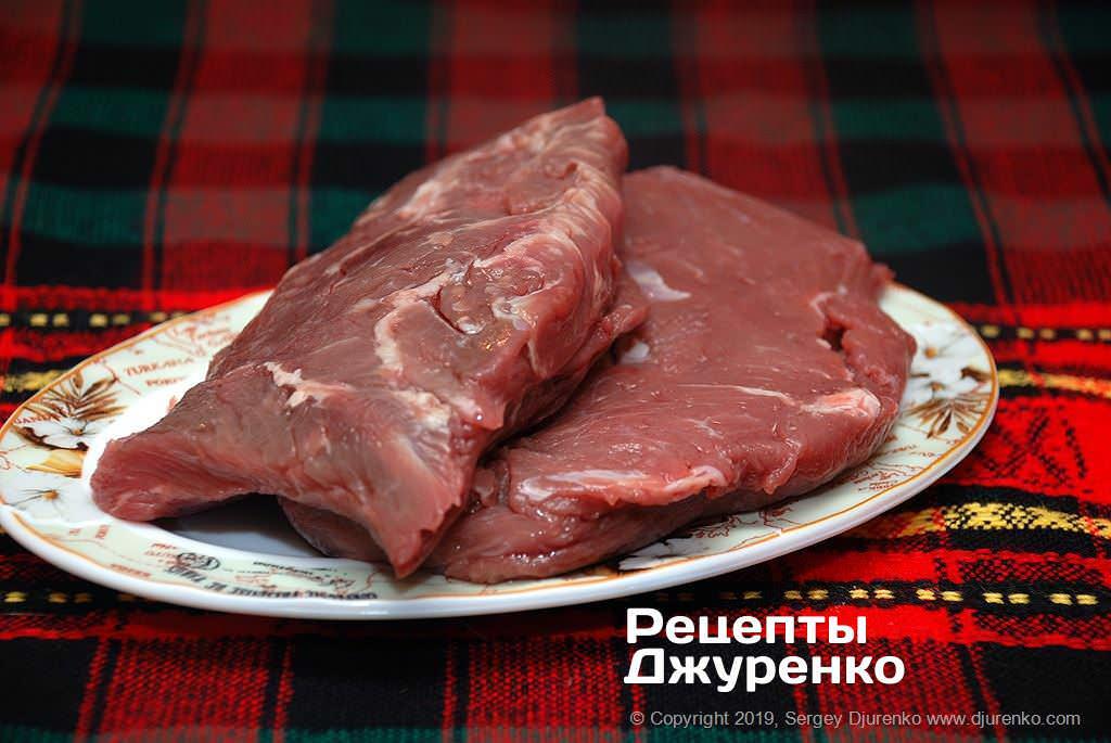 Шматки яловичини.
