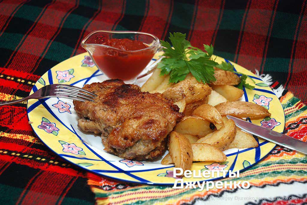 Готова страва Ромштекс - панірована відбита яловичина смажена в маслі.