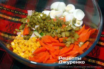 Шаг 3: овощи в салате