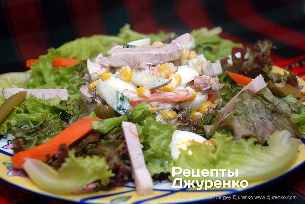 салат з бужениною