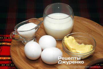 Крок 1: здоба в тісто