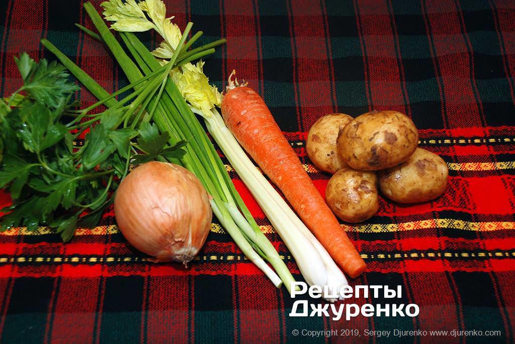 Овощи для бульона.