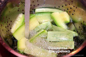 Крок 3: охолодити кабачки