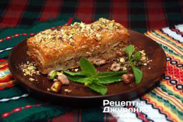 Готова страва Пахлава - вишукані східні солодощі і чудовий десерт.