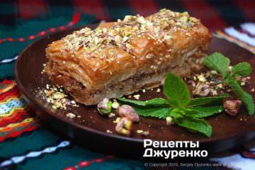 Фото рецепта смачна пахлава