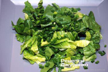 Шаг 3: клочки зеленого салата
