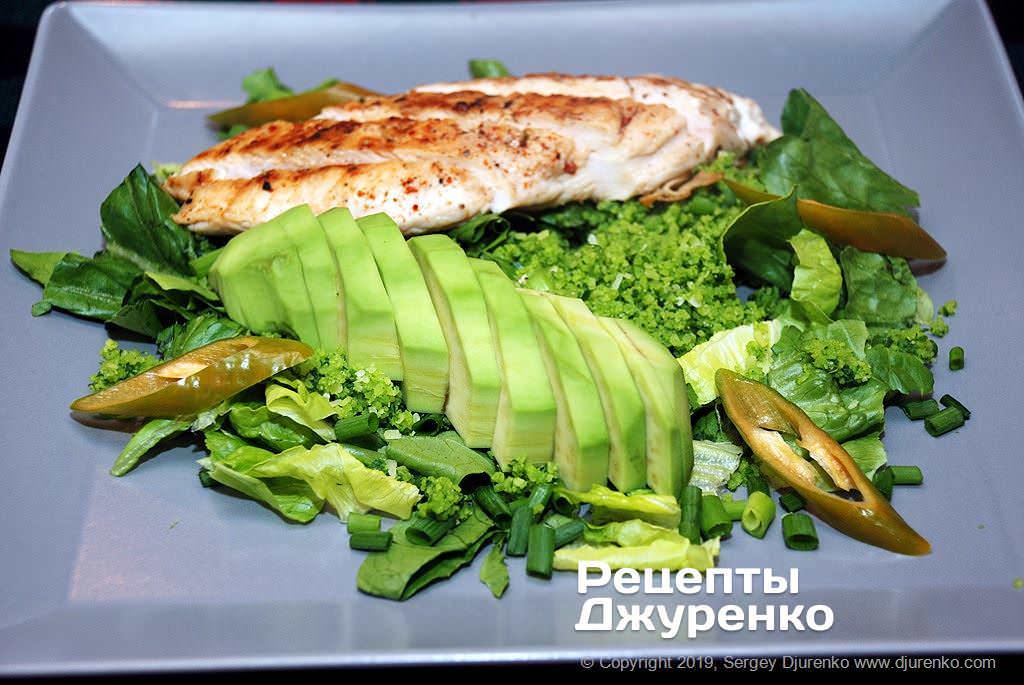 Салат с куриным филе.