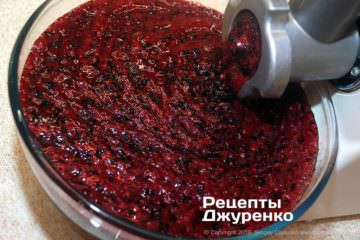 Step 3: Grind blackcurrants