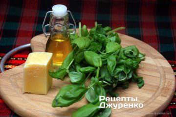 Шаг 1: базилик, сыр и оливковое масло