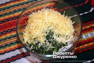 Шаг 2: базилик с сыром
