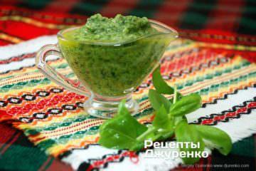Готовое блюдо соус с базиликом