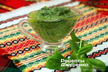 Фото рецепта соус з базиліку