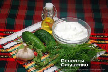 Шаг 2: йогурт для соуса
