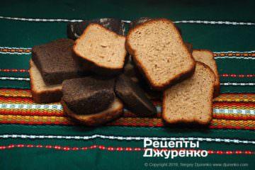 Крок 1: житній хліб