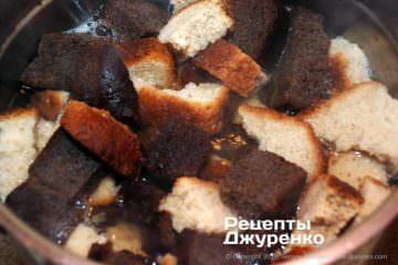 Крок 1: настоювання води на хлібі