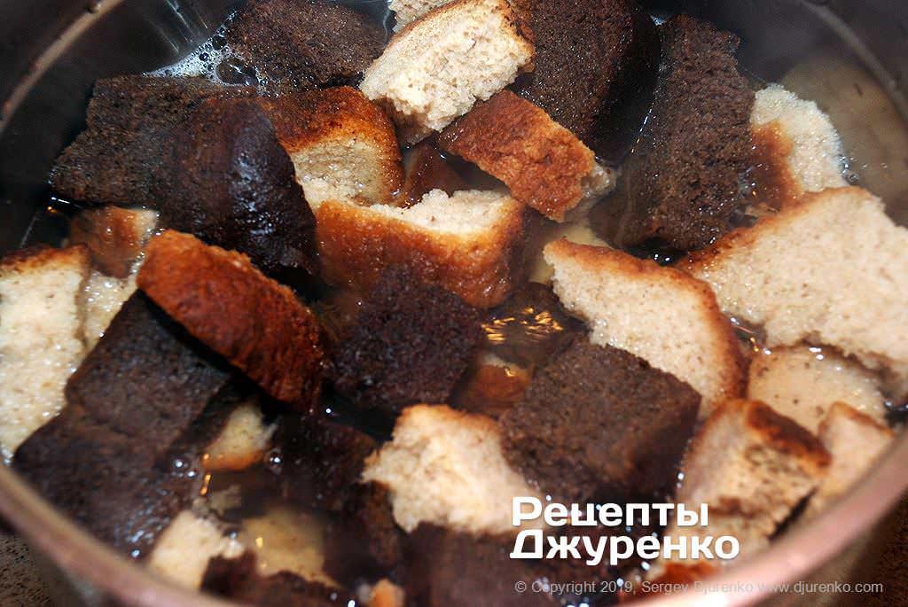 Настоювання води на хлібі.
