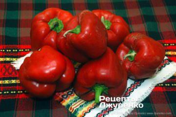 Шаг 1: болгарский перец