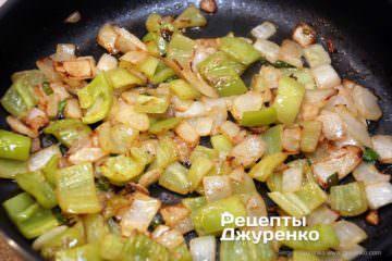 Крок 4: смажений перець