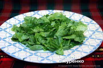 Крок 2: подушка з зеленого салату