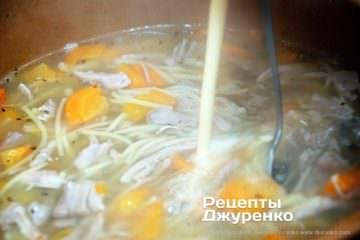 Как приготовить Бульон из индейки. Шаг 16: заправить суп