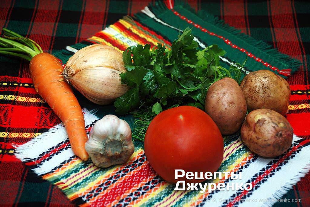 Овощи для супа.