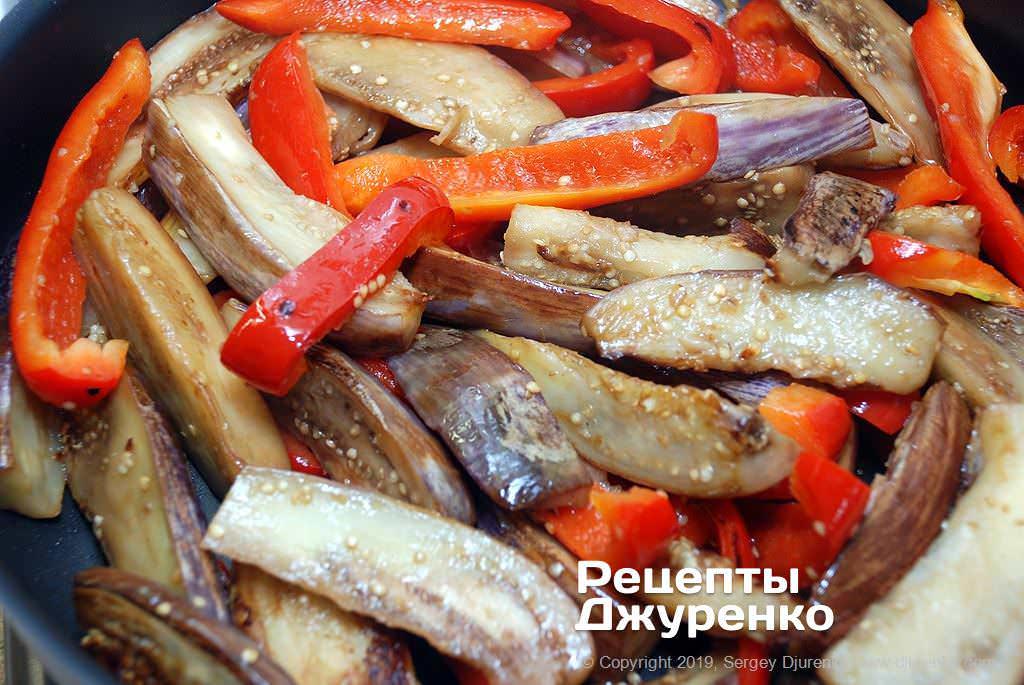 Обжарка овощей.