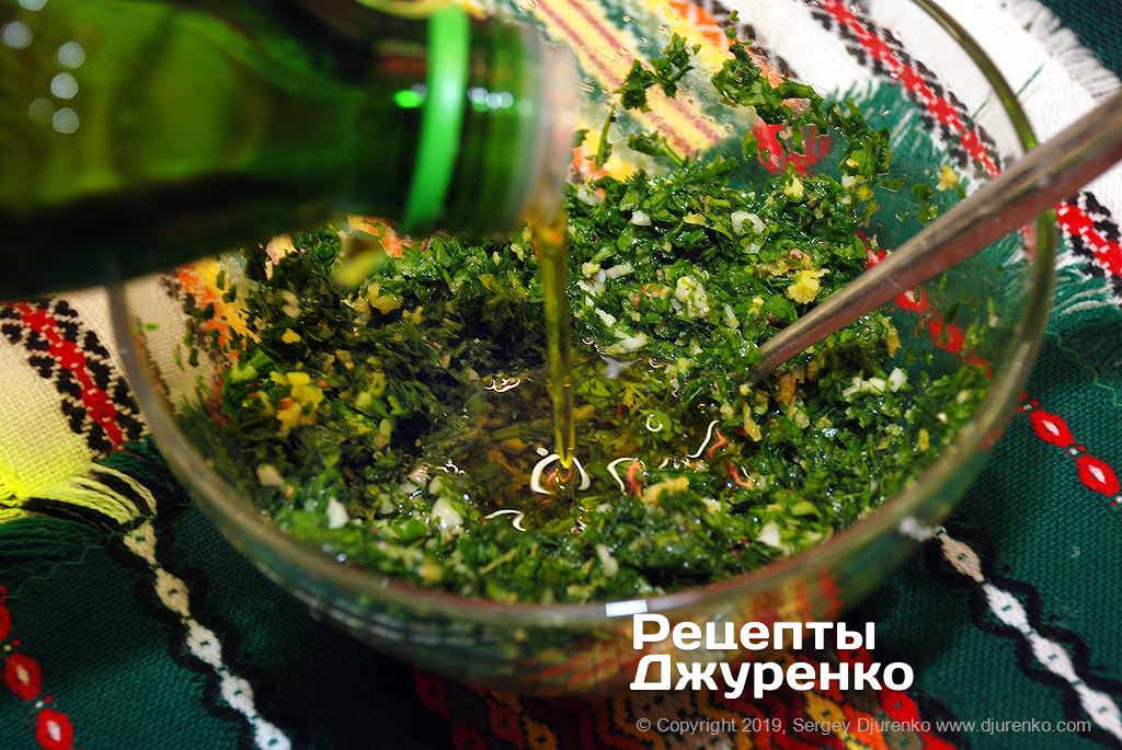 Оливковое масло по желанию.