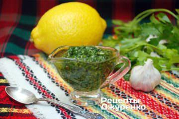 Фото рецепта гремолата італійська