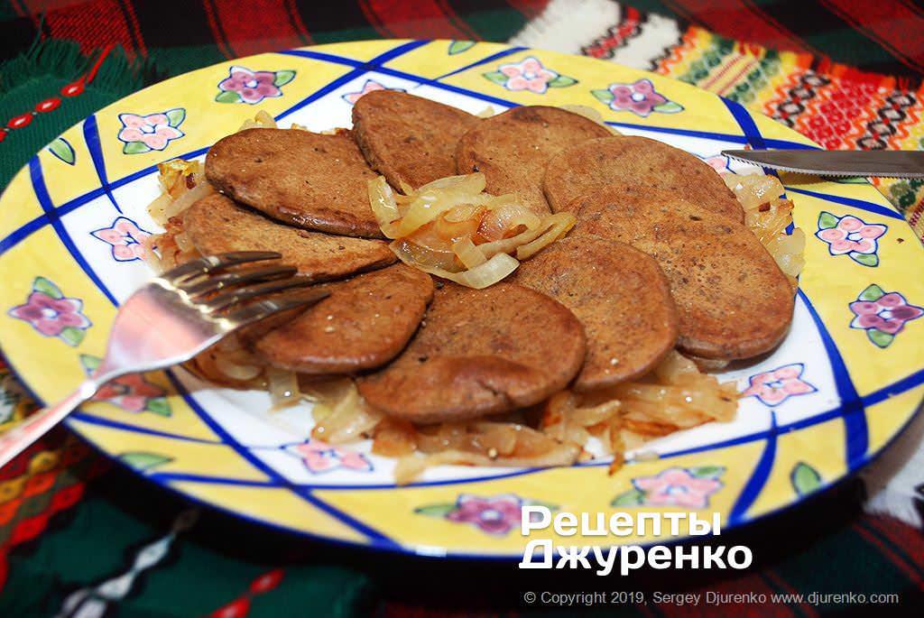 Фото готового рецепта печеночные оладьи в домашних условиях