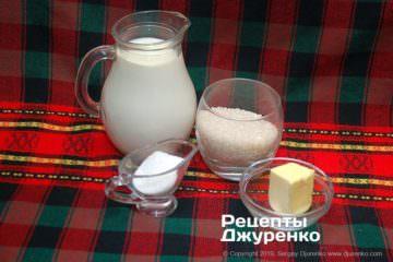 Шаг 1: рис и молоко для каши
