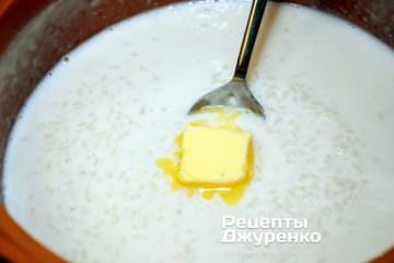 Шаг 6: каша с маслом